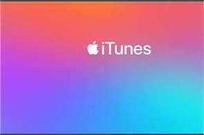 after 18 years apple likely to bid adieu to its itunes app