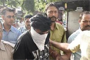 numak merchant gurpinder singh was also arrested in heroin case