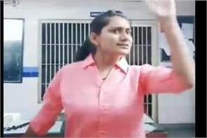 gujarat woman cop suspended after goes viral on tik tok