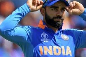 world cup  like kohli to play ipl