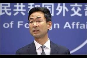 china appeals to us to improve iranian sanctions
