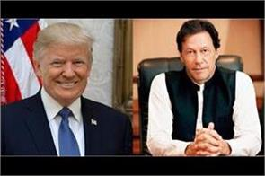 trump to welcome pm imran khan at white house on july 22
