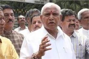 karnataka  bjp  mla to meet formation government today