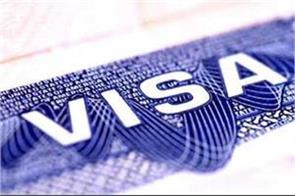 nepal will increase its visa fees from july 17