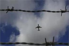pakistan fears  air strike  india  airspace