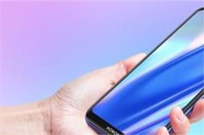 honor play 8 with 3020mah battery launched