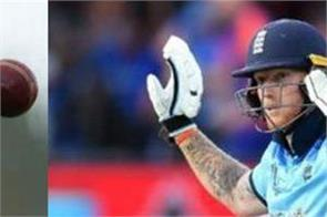 stokes ovarathroa race the umpires did not add to the score of england  anderson