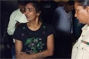 the woman was arrested by truckers outside maksud market