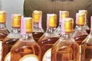 50 liters of alcohol recovered