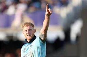 stokes won england  father should have spoken and shared trophy