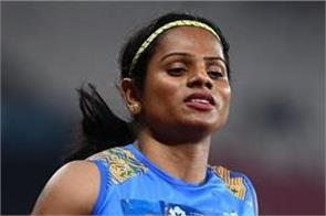 dutti chand will not get arjuna award this year  sports ministry