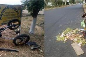 death in a road accident