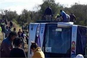 13 killed argentina bus accident