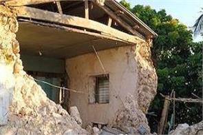 philippines earthquake killed