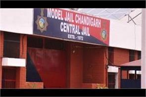 jammer  in burail jail