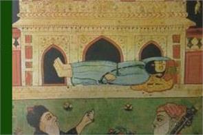 baba makka mujawar and mardana