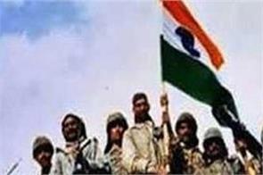 kargil vijay day india pakistan kashmir terrorists