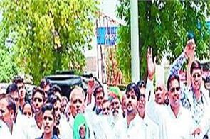 abohar  kusum agarwal  suicide case  protest