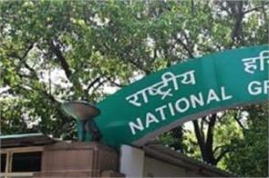 ngt pollution company