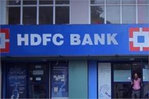 hdfc bank revises fixed deposit