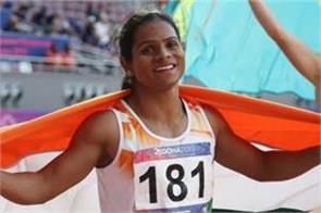 kiit names athletic track after sprinter dutee chand