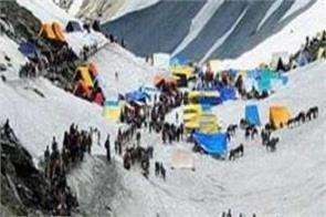 amarnath yatra suspend separatist protest