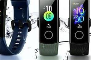 honor launches honor band 5 will compete with mi band 4