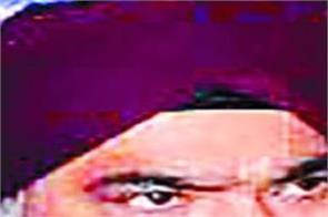 chadha suicide case  high court  amritsar
