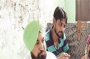 parliament member parnit kaur 2 missing children