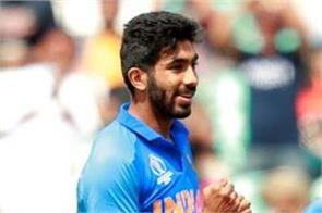 indian bowlers good performance against new zealand in wc semi final