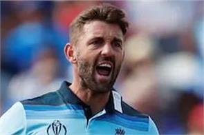 liam plunkett says ipl helps players cope with pressure