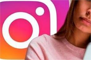 instagram new feature will warn users before banning their account