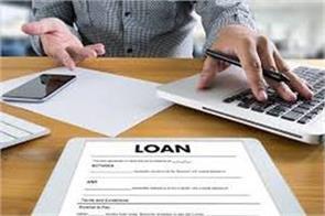 punjab government raises 150 crore loan