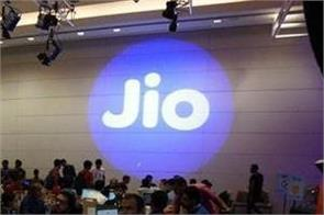 jio rs 102 prepaid plan launched specifically for amarnath yatra pilgrims