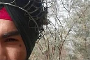 gurdaspur jammu and kashmir rajinder singh martyr