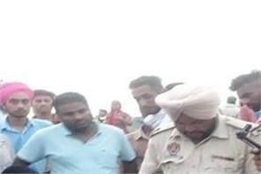 jhabal  land disputes  two youths  attack