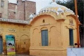 pakistan gurdwara sahib