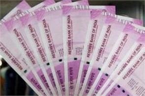 large cash deposits may soon need aadhaar