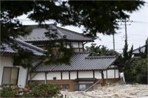heavy rain japan flood