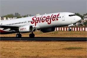 spicejet  flight late