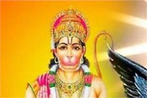 shani dev hanuman worship sawan