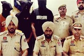 3 kabaddi players arrest