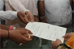 vishweshwar hegde kageri nomination karnataka assembly speaker
