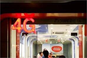 airtel rs  1 699 prepaid recharge plan upgraded