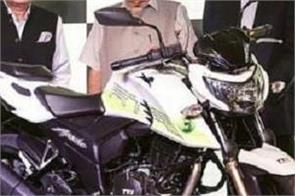 tvs launches ethanol based motorcycle