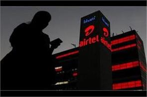 airtel discontinues its 3g service in the state
