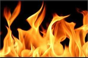 fire in mohali court complex