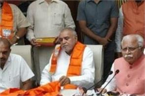inld leader gopichand gahlot joins bjp
