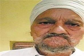 elders  old age pension