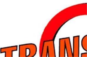 government of punjab  8 tehsildars  transfer